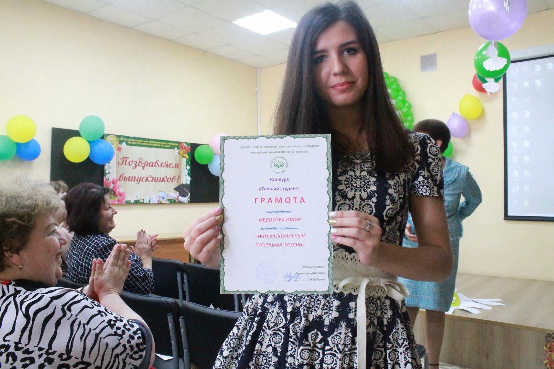 Поздравления на выпускной в колледж